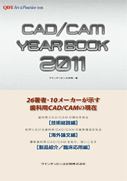 CAD/CAM YEAR BOOK 2011