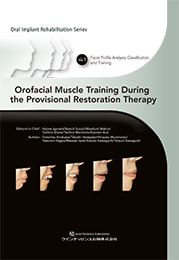 Oral Implant Rehabilitation Series Vol.1