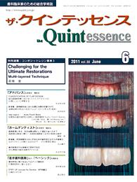 the Quintessence (ザ・クインテッセンス) 30 巻6号47頁/2011年6月発行