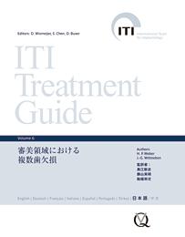 ITI Treatment Guide Volume 6