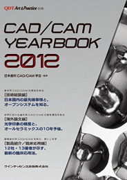 CAD/CAM YEAR BOOK 2012