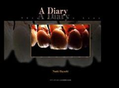 A Diary -Through the Lens-
