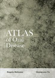 ATLAS of Oral Disease