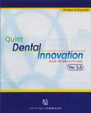 Quint Dental Innovation Ver.2.0