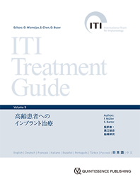 ITI Treatment Guide Volume 9
