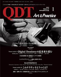 QDT 2012年1月号