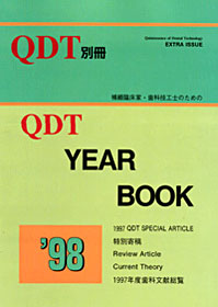 QDT YEAR BOOK '98