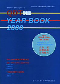 QDT YEAR BOOK 2000