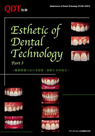 Esthetic of Dental Technology Part3