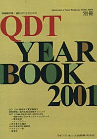 QDT YEAR BOOK 2001