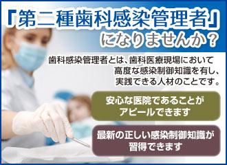 記事関連広告(メディコムジャパン様)