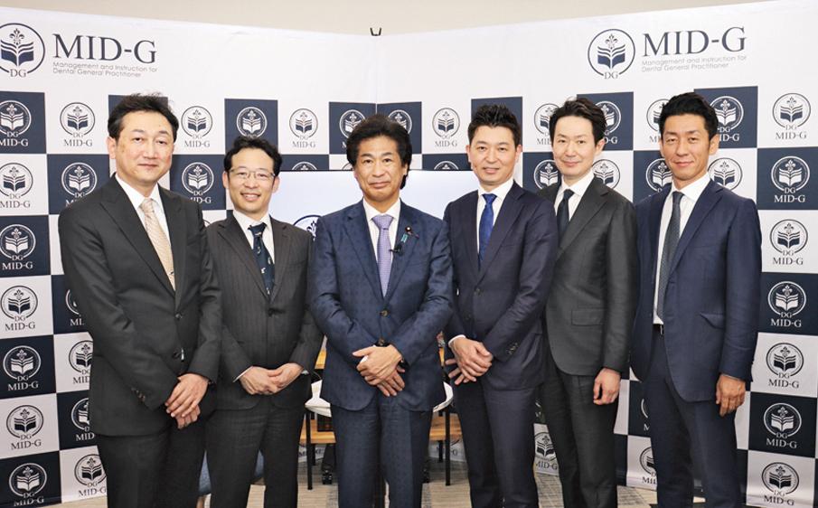 田村厚労相(写真中央)とMID-G理事ら。