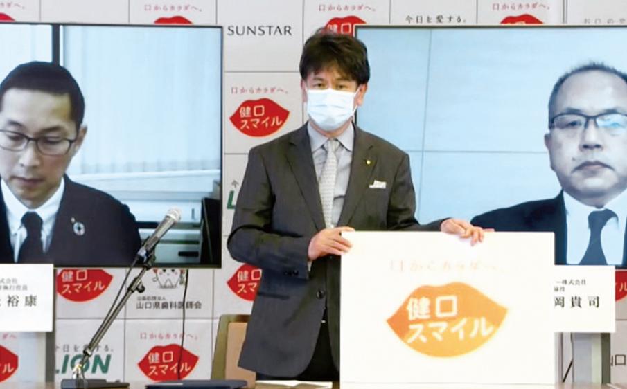 「健口スマイル推進事業」への想いを語る小山茂幸氏。