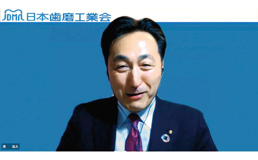 開会挨拶を行う会長の濱 逸夫氏(写真提供:日本歯磨工業会)。