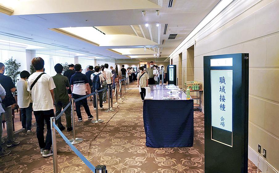 歯科技工士の職域接種は日本初とのこと(写真提供:大阪府歯科技工士会)。