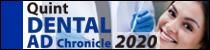 デンタルアドクロニクル2020
