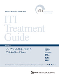 ITI Treatment Guide Volume 11