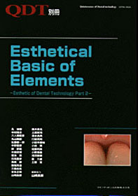 Esthetic of Dental Technology Part 2