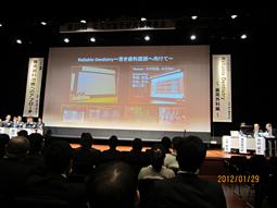 第36回北九州歯学研究会発表会盛大に開催