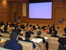 第2回AMEDアジア環太平洋学術大会開催