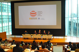 4th CEREC Forum 2012開催