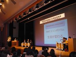 横浜歯科臨床座談会、食事指導勉強会100回記念例会を開催
