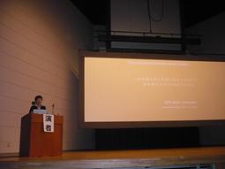 日本歯周病学会・日本臨床歯周病学会、第2回認定歯科衛生士合同研修会を開催