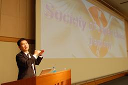 2011年度東京SJCD第3回例会開催