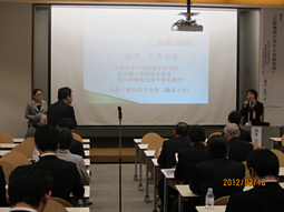 第8回日本歯科産業学会春期大会開催