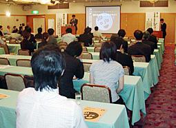 第7回日本矯正歯科協会学術大会開催