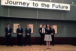 チャリティー講演会「Journey to the Future」開催