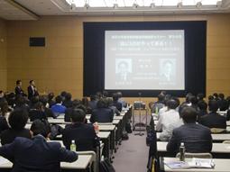 奥羽大学歯学部同窓会卒後研修セミナー開催