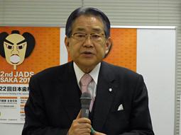 第22回日本歯科医学会総会、11月に大阪で開催