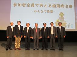 第55回春季日本歯周病学会学術大会開催