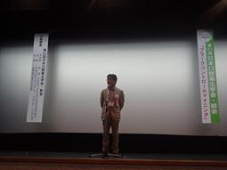 第61回日本口腔衛生学会・総会開催