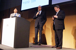 ITI Congress Japan 2012開催