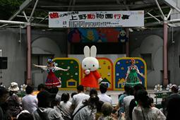 「歯の衛生週間」上野動物園行事開催