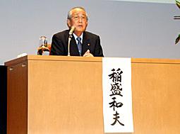 日本顎咬合学会 第26回学術大会