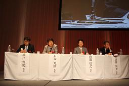 京セラCOLLOQUIUM in 2012開催