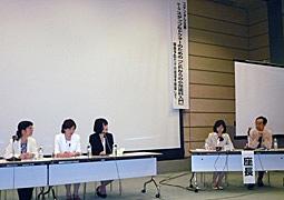第46回日本小児歯科学会大会が開催