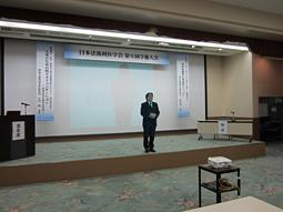 日本法歯科医学会第6回学術大会盛大に開催