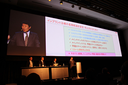 Nobel Biocare Symposium 2012(東京会場)