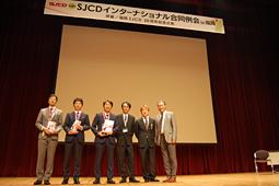 第4回SJCDインターナショナル合同例会in福岡