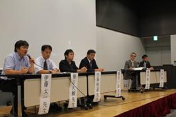 公益社団法人日本口腔インプラント学会関東・甲信越支部第3回学術シンポジウム開催