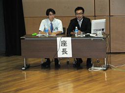 第23回日本臨床口腔病理学会総会・学術大会開催