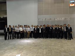 歯科技工士有志による「東日本大震災復興支援チャリティ講演会(東京会場)」開催