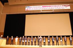第42回(公社)日本口腔インプラント学会・学術大会開催