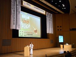 日本歯周病学会2012秋季学術大会(第55回)開催