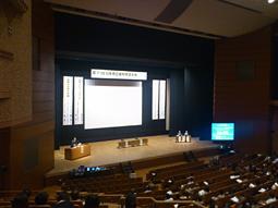 第71回日本矯正歯科学会大会盛大に開催