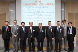 第7回 日韓合同歯科インプラント研究会開催